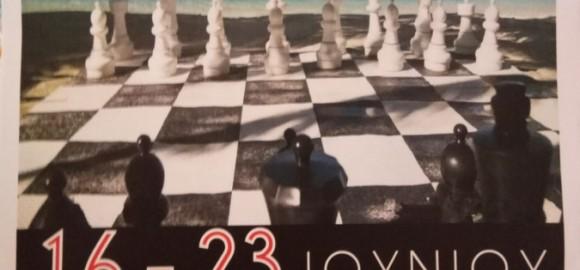 1ο Διεθνές Σκακιστικό Τουρνουά ΠΗΛΙΟ  2018, Άι Γιάννης Πηλίου