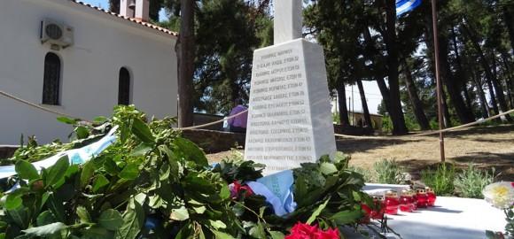 Εκδήλωση για τα αποκαλυπτήρια του μνημείου εκτελεσθέντων 27/5/1944 στη Συκή