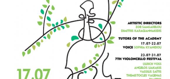 21ο ΔΙΕΘΝΕΣ ΦΕΣΤΙΒΑΛ ΠΗΛΙΟΥ Music Festival & Academy Ιnspiration in Νature  19 - 31 Ιουλίου 2021