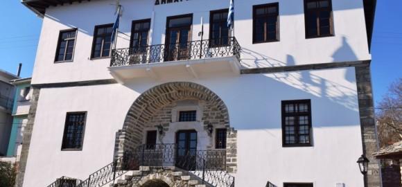 Με απόλυτη επιτυχία η ασφαλής επαναλειτουργία της δια ζώσης εκπαίδευσης και η τηλεκπαίδευση στον Δήμο Ζαγοράς - Μουρεσίου