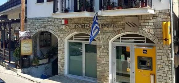 Συνάντηση του Δημάρχου Ζαγοράς - Μουρεσίου με την Περιφερειακή Διεύθυνση της Τράπεζας Περιαώς στη Λάρισα
